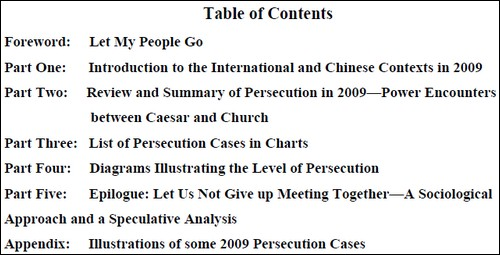 http://www.chinaaid.org/downloads/sb_chinaaid/Final-English-AnnualPersecutionReportfor2009.pdf   (p.5)