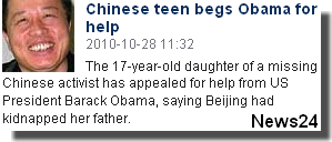 http://www.news24.com/World/News/Chinese-teen-begs-Obama-for-help-20101028