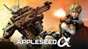 appleseed alpha giveaway