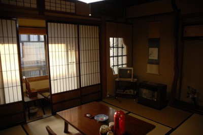 Apartment Nihon