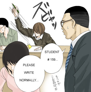 Light and Deathnote