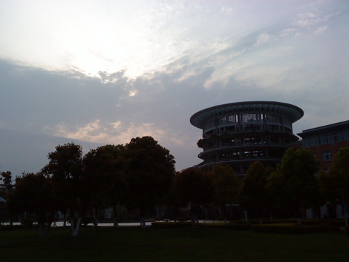 Wanli universitetet