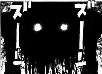 awesome and frightning robot form the manga 20 century boys