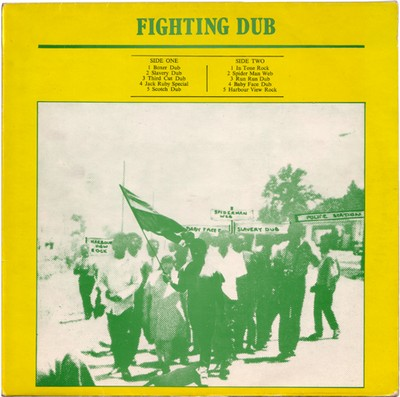 Skin, Flesh & Bones - Fighting Dub